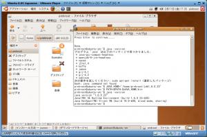 Javaのインストールが完了